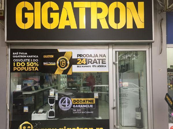 Gigatron, brendiranje PVC folijom, Gigatron Beograd, Gigatron Srbija, brendiranje folijom, brendiranje Srbija